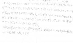20151015_SUJ01 001